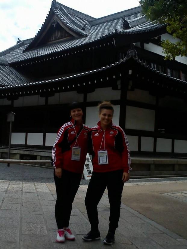 budo centar kyoto
